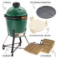 КОМПЛЕКТ Гриль Big Green Egg Medium