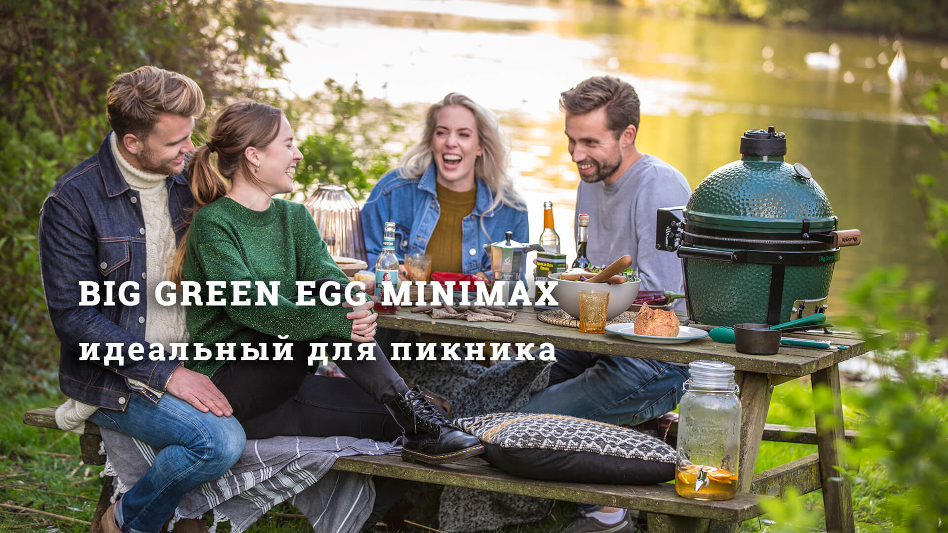 biggreenegg_minimax