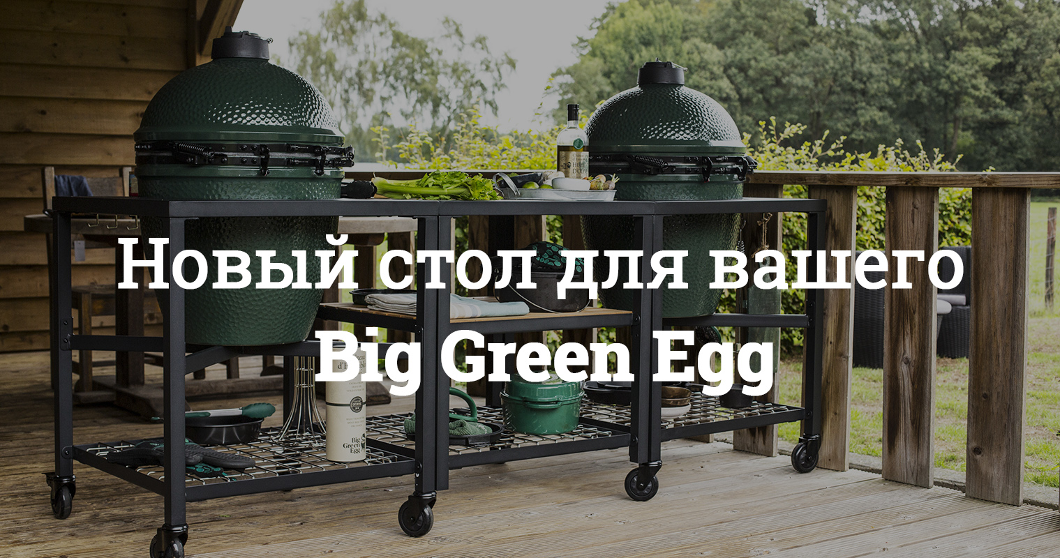stol_biggreenegg_new5